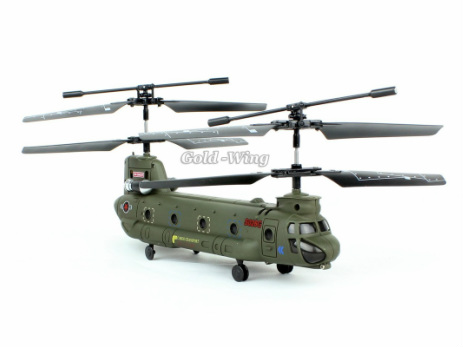Top Selling Chinook RC Helicopter